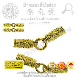https://v1.igetweb.com/www/leenumhuad/catalog/e_1032307.jpg