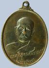 เหรียญหลวงพ่อจาด วัดคันธารมย์ จ.บุรีรัมย์ ปี๒๖