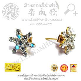 https://v1.igetweb.com/www/leenumhuad/catalog/e_1260392.jpg