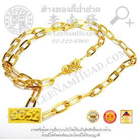 https://v1.igetweb.com/www/leenumhuad/catalog/p_1575458.jpg