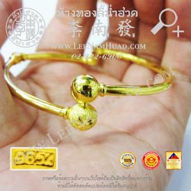 https://v1.igetweb.com/www/leenumhuad/catalog/e_1473034.jpg