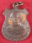 เหรียญหลวงพ่อสัมฤทธิ์(1) คัมภีโร วัดถ้ำแฝด กาญจนบุรี รุ่น2 ปี 2521