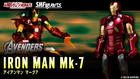 SHFiguarts Iron Man Mark 7 : Tamashii Web Shop