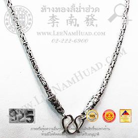 https://v1.igetweb.com/www/leenumhuad/catalog/e_921442.jpg