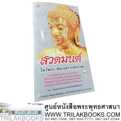 https://v1.igetweb.com/www/triluk/catalog/p_893133.jpg