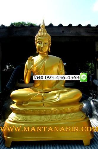 ขายพระพุทธรูปปางประทานพร