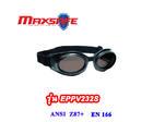 แว่นครอบตากันฝุ่นเลนส์เทา  EPPV232S