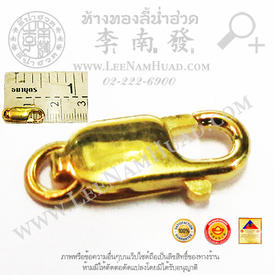 https://v1.igetweb.com/www/leenumhuad/catalog/p_1265848.jpg