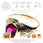 แหวนมอญพลอยกลม(น้ำหนักโดยประมาณ4กรัม) นาค 40%