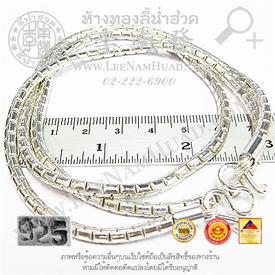 https://v1.igetweb.com/www/leenumhuad/catalog/e_1015623.jpg