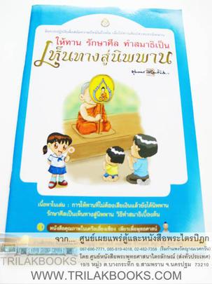 http://v1.igetweb.com/www/triluk/catalog/p_1058165.jpg