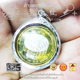 https://v1.igetweb.com/www/leenumhuad/catalog/e_1402094.jpg