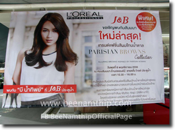 L'Oreal Professionnel at J&B