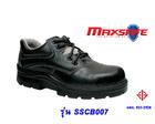 รองเท้าเซฟตี้ หุ้มส้นหนังอัดลายพื้นPU  SSCB007 (Safety Shoes-รองเท้านิรภัย)