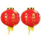 โคมเต็งลั้ง โคมตรุษจีน โคมแดง ผ้ายืด ราคาส่ง ครบทุกSize