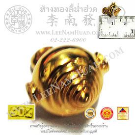https://v1.igetweb.com/www/leenumhuad/catalog/e_1033066.jpg