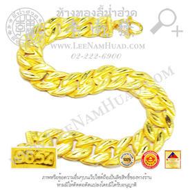 https://v1.igetweb.com/www/leenumhuad/catalog/e_1084827.jpg