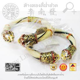 https://v1.igetweb.com/www/leenumhuad/catalog/e_1375676.jpg