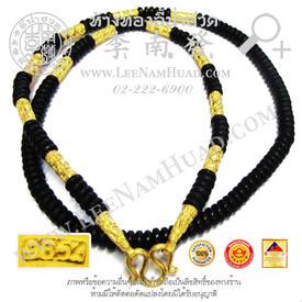 https://v1.igetweb.com/www/leenumhuad/catalog/p_1020759.jpg