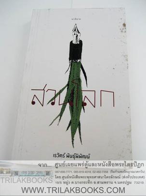 http://www.igetweb.com/www/triluk/catalog/p_1059283.jpg