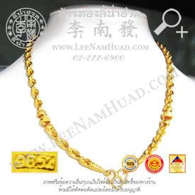 https://v1.igetweb.com/www/leenumhuad/catalog/e_1102288.jpg