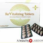 ซื้อ 2 รับฟรีอีก 1 CELLIXIR REVITALIZING Tablets หุ่นเซียะ ผิวดี ปราศจากริ้วรอย เพิ่มความเยาว์วัย สดใส
