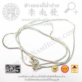 https://v1.igetweb.com/www/leenumhuad/catalog/p_1468897.jpg