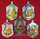 เหรียญเสมาอาจารย์ปาล(1) รุ่น สิทธินอโม ที่รฤกชาตกาล 119 ปี วัดเขาอ้อ พัทลุง ชุดของขวัญ ปี 2559