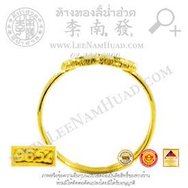 https://v1.igetweb.com/www/leenumhuad/catalog/e_1116120.jpg