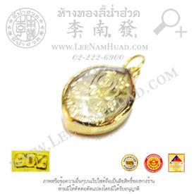 https://v1.igetweb.com/www/leenumhuad/catalog/e_1073634.jpg