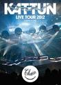 เชิญเข้าร่วมงาน THAI HYPHEN Gathering & KAT-TUN LIVE TOUR 2012 CHAIN Screening 16 ธันวาคม 2555 นี้