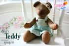 (Pre-Order) Teddy Bear สีน้ำตาลพร้อมชุดสีเขียว
