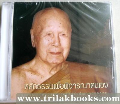 http://v1.igetweb.com/www/triluk/catalog/p_391276.jpg