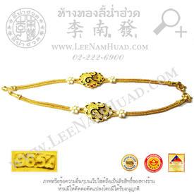 https://v1.igetweb.com/www/leenumhuad/catalog/e_1404532.jpg