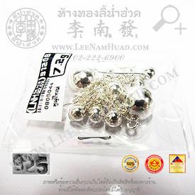 http://v1.igetweb.com/www/leenumhuad/catalog/e_938082.jpg