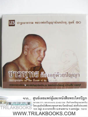https://v1.igetweb.com/www/triluk/catalog/p_1046876.jpg