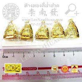 https://v1.igetweb.com/www/leenumhuad/catalog/e_1000862.jpg