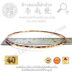 https://v1.igetweb.com/www/leenumhuad/catalog/e_1116321.jpg