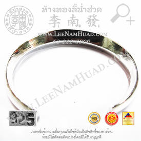 http://v1.igetweb.com/www/leenumhuad/catalog/e_929891.jpg