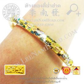 http://v1.igetweb.com/www/leenumhuad/catalog/e_1116198.jpg