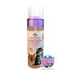 น้ำหอมแมว สำหรับแมวและกระต่าย กลิ่นหอม  150 มล