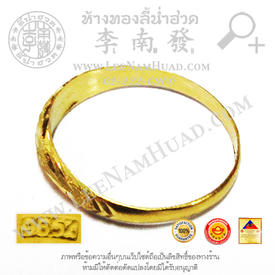 https://v1.igetweb.com/www/leenumhuad/catalog/e_1044390.jpg