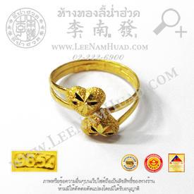 https://v1.igetweb.com/www/leenumhuad/catalog/e_1471312.jpg