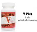 วีพลัส V PLUS บำรุงสายตา