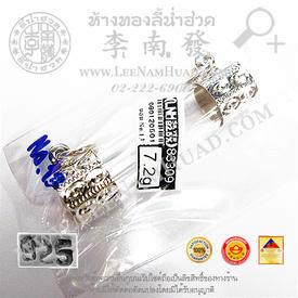 https://v1.igetweb.com/www/leenumhuad/catalog/p_1440545.jpg