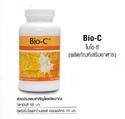 BIO C ไบโอซี วิตามินซี