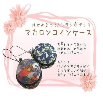 http://www.igetweb.com/www/phhobbyandcrafts/catalog/e_420450.jpg
