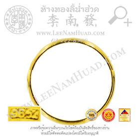 https://v1.igetweb.com/www/leenumhuad/catalog/e_1114946.jpg