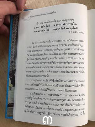 https://v1.igetweb.com/www/triluk/catalog/e_1596181.jpg