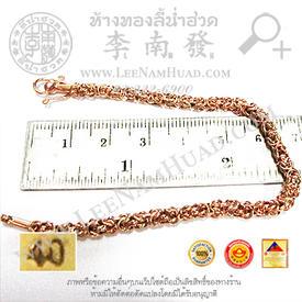 https://v1.igetweb.com/www/leenumhuad/catalog/e_1113364.jpg